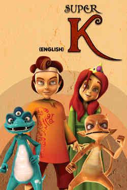Super K - English