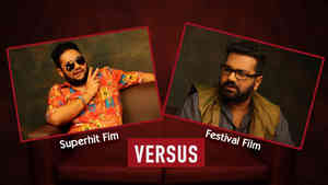 Superhit Fim Vs Festival Film