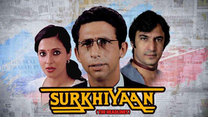 Surkhiyaan - The Headlines