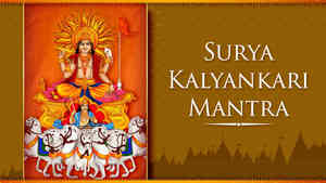 Surya Kalyankari Mantra - Female
