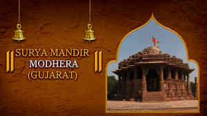 Surya Mandir, Modhera, Gujarat