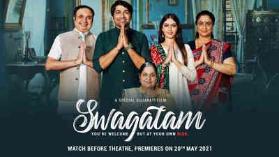 Watch Gujarati Movies Online   Gujarati songs   Gujarati Natak - ShemarooMe