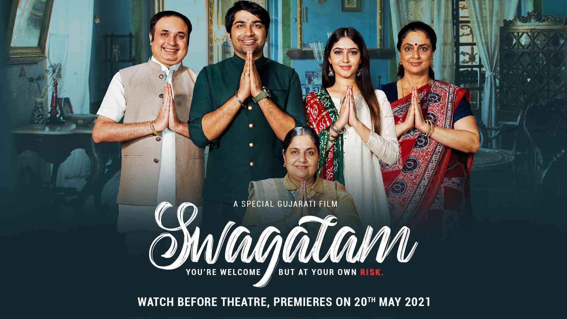 Swagatam - Trailer