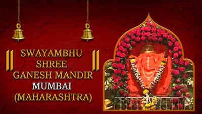 Swayambhu Shree Ganesh Mandir, Mumbai, Maharashtra