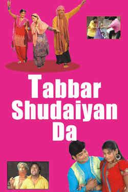 Tabbar Shadaian Da