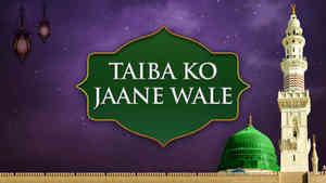 Taiba Ko Jaane Wale