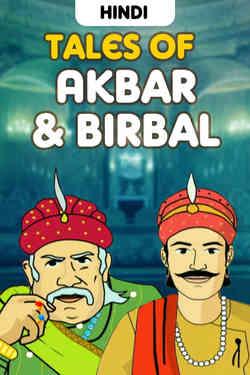 Tales Of Akbar & Birbal - Hindi