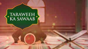 Taraweeh Ka Sawaab