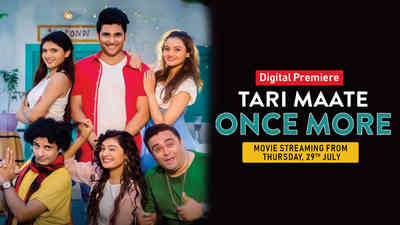Tari Maate Once More - Promo