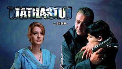 Tathastu... So Be It