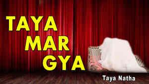 Taya Mar Gya