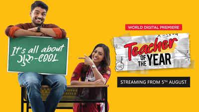 Teacher Of The Year - Promo