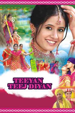 Teeyan Teej Diyan