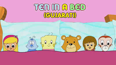 Ten In Bed - Pop Rock Style