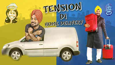 Tension Di Home Delivery