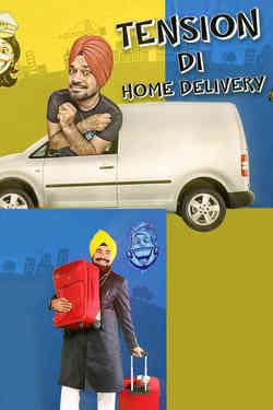 Tension Di Home Delivery