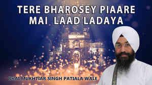 Tere Bharosey Piaare Mai Laad Ladaya