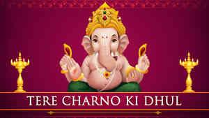 Tere Charno Ki Dhul