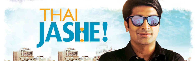 Thai Jashe !