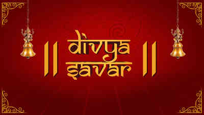 Thal Dharavu Aaje