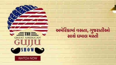The Great American Gujju Show
