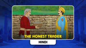 The Honest Trader