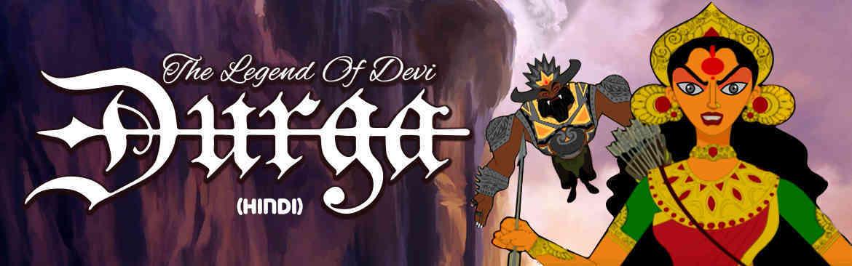 The Legend Of Devi Durga - Hindi
