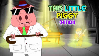 This Little Piggy - Jazz Style - Hindi