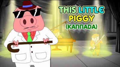 This Little Piggy - Jazz Style - Kannada