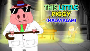 This Little Piggy - Jazz Style - Malayalam