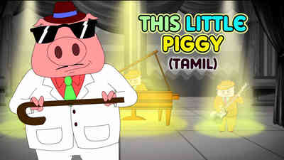 This Little Piggy - Jazz Style - Tamil
