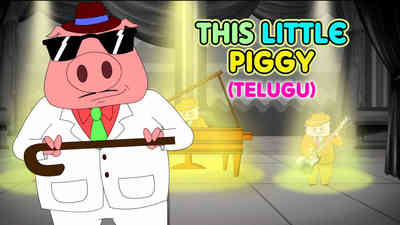 This Little Piggy - Jazz Style - Telugu