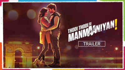 Thodi Thodi Si Manmaaniyan - Promo