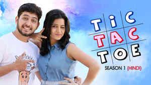 Tic Tac Toe - S1 - Hin