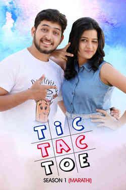 Tic Tac Toe - S1 - Mar