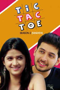 Tic Tac Toe - S2 - Mar