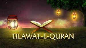 Tilawat_E_Quran