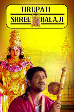 Tirupati Shree Balaji