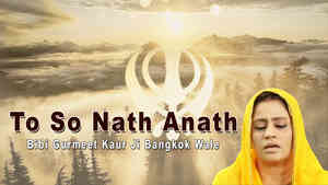 To So Nath Anath
