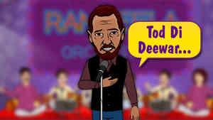 Tod Di Deewar