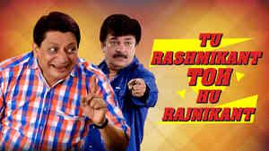 Tu Rashmikant To Hun Rajnikant