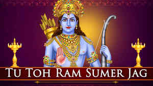 Tu Toh Ram Sumer Jag