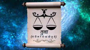 Tula - Jyotish Sutra