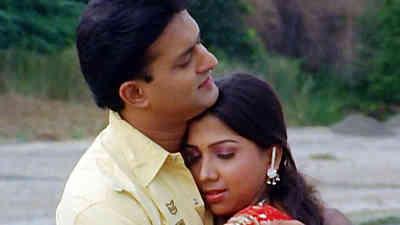Tula Pahata Priya