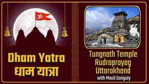 Tungnath, Rudraprayag, Uttarakhand - With Mouli Ganguly
