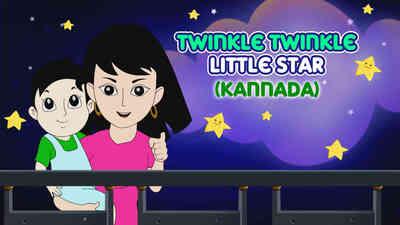 Twinkle Twinkle Little Star - Kannada