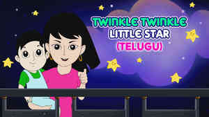 Twinkle Twinkle Little Star - Telugu