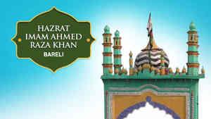 URS Imam Ahmed Raza