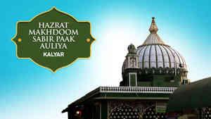 URS Kaliyar Shariff