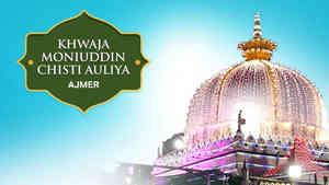 URS Khwaja Garib Nawaz